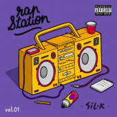 Rap station - Volume 1